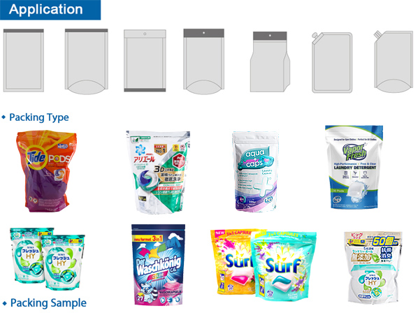 laundry capsule doypack packaging machine