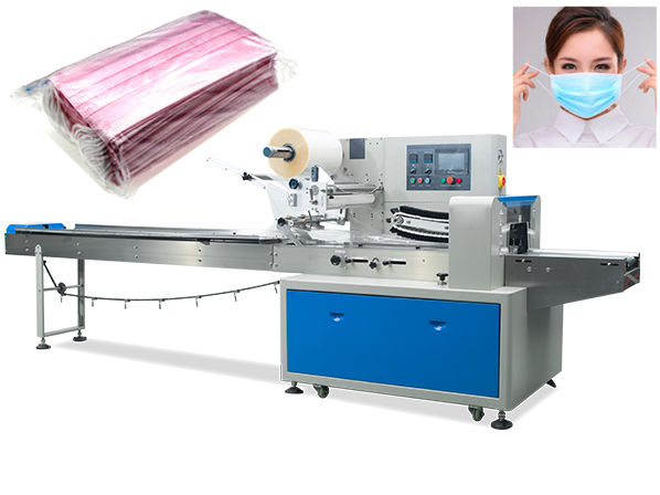 facial mask packing machine