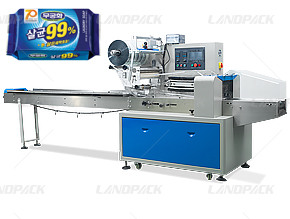 detergent bar packaging machine