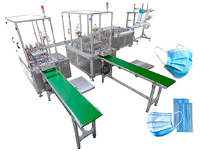 surgical mask making machine price