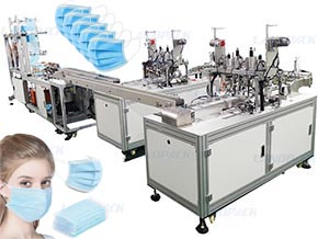 mask making machine price