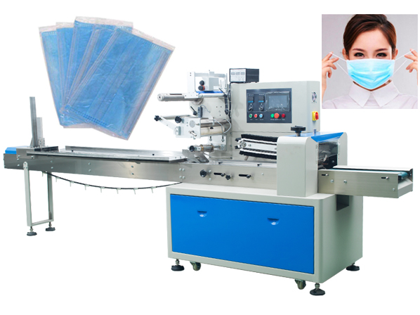 mask packing machine