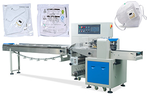 3m Medical Mask Packaging Machine