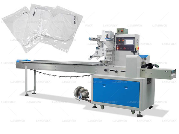 N95 vacuum packing machine